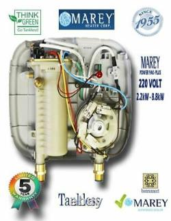 Marey Electric POU Tankless Water Heater PP220 2.5GPM 220V Refurbished US Seller
